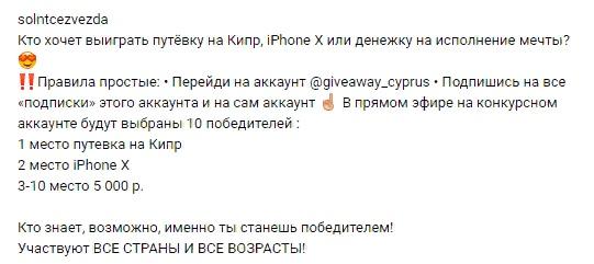 https://pp.userapi.com/c847216/v847216739/db28d/4exqyEYR6yc.jpg