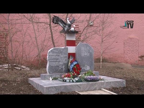 В г Очер состоялся ритуал Памяти посвященный 32 й годовщине со дня аварии на Чернобыльской АЭС
