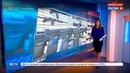 Новости на Россия 24 Американский сенат провалил проекты об усилении контроля за продажей оружия