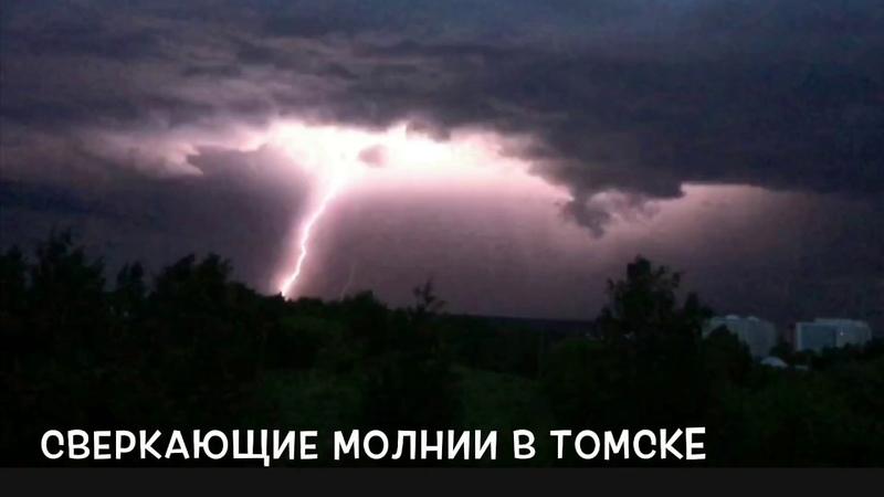 Сверкающие молнии ночного неба в Томске 1 часть Magic of time