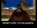 ПНХ 3 обзор на гарри потера и философский камень - Harry Potter