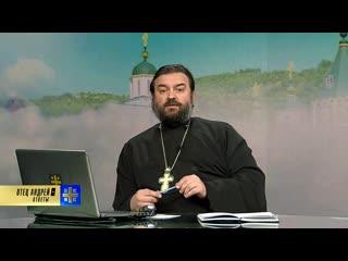 Отец-протоиерей Андрей Ткачев призывает не лечиться у врачей и не раздеваться на пляже