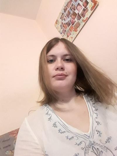 Катюша Тимиршина