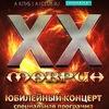 30.11 | Группа Маврин в Смоленске | А КЛУБ
