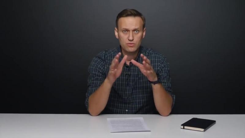 Навальный наговорил лишнего