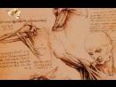 34 выпуск Леонардо де Винчи могли ли подделать туринскую плащаницу