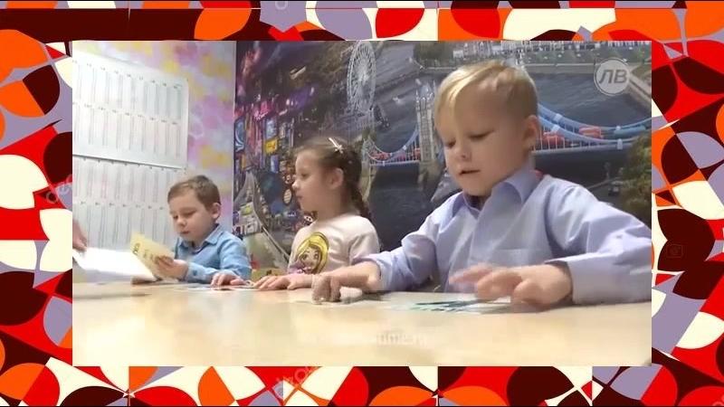 Центр раннего и дошкольного развития - это пространство педагогики современного поколения. Хочешь узнать подробности – пиши ко м