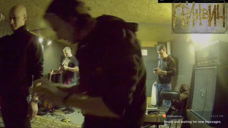 Гринвич СПб Live Stream (02.12.2018)