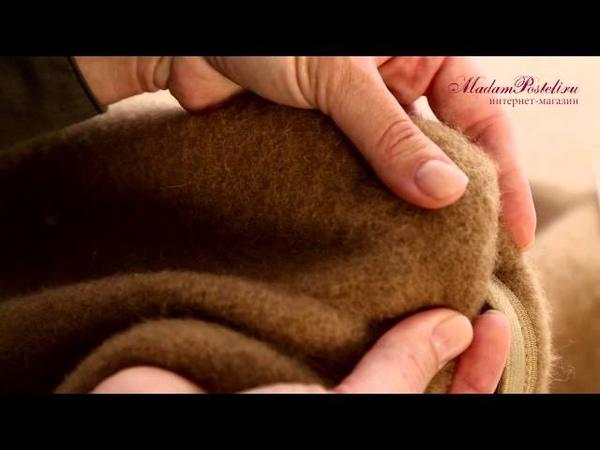 Тканое одеяло Каракумы из верблюжьего пуха, фабрика Руно, Боровск