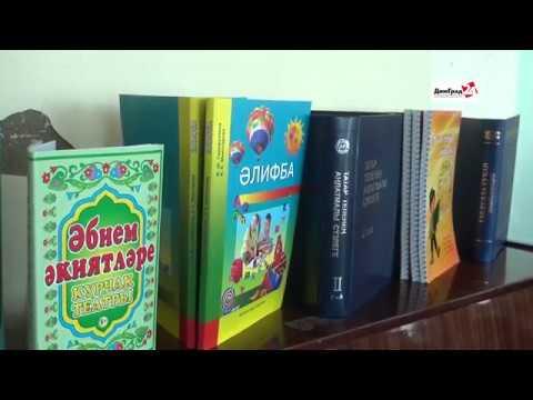 Заместитель премьер-министра Татарстана подарил димитровградским школьникам новый компьютерный класс