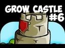 ПОПАЛ В ТОП 2000 Grow Castle 6