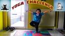 Йога челлендж с животнымиОдиночные позы для КириллаYOGA CHALLENGE the Best Challenges