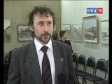 К юбилею автора: в художественном отделе краеведческого музея открылась персональная выставка Андрея Дмитриева в честь 50-летия