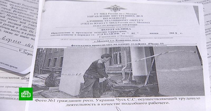 Директора московской гимназии оштрафовали за сделанный нелегалами ремонт