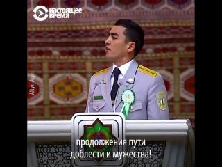 Вы не видите существенной разницы между Туркменистаном и Россией А она есть. В Туркменистане пенсионный возраст 62 года для мужч