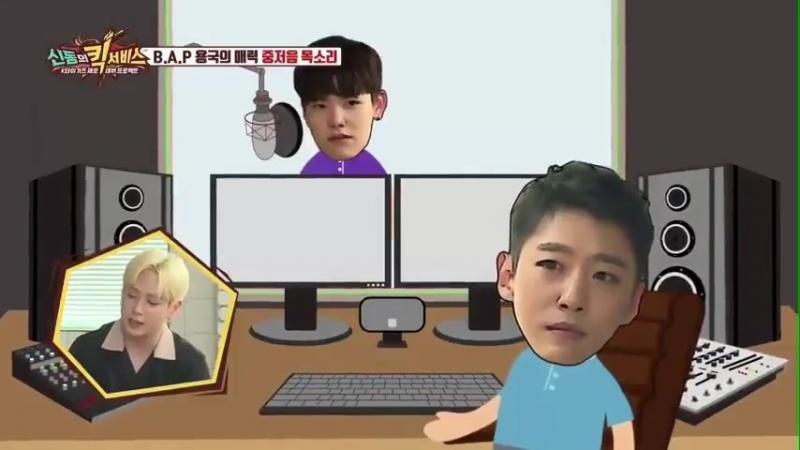 180816 Yongguk Cut @ Shindong's Kick service Ep 04