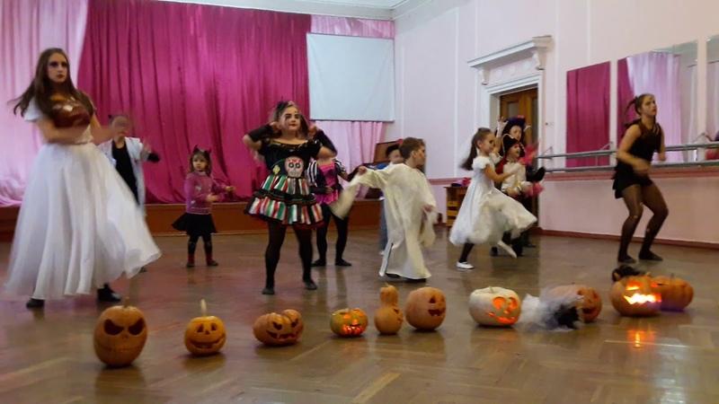 Флешмоб на Хеллоуин | Зорянка