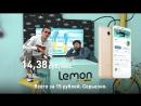 Как купить новый Xiaomi за 14,38 рублей в месяц?