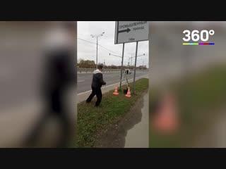Штраф за нарушение ПДД заставил танцевать