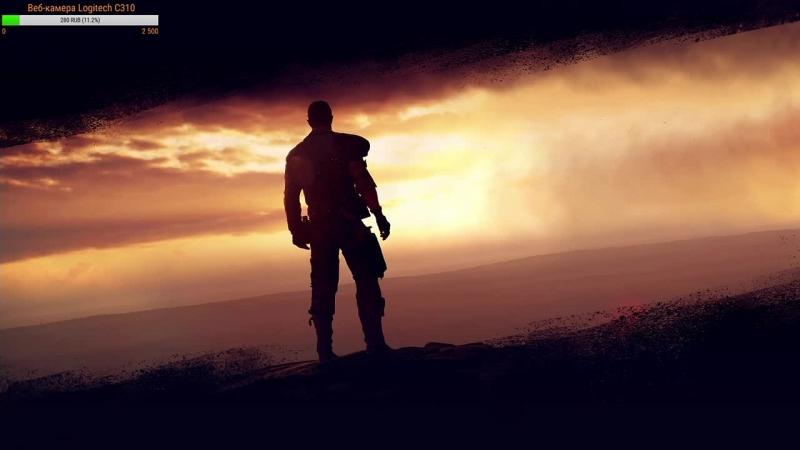 Mad Max (Безумный Макс) - Первый Взгляд