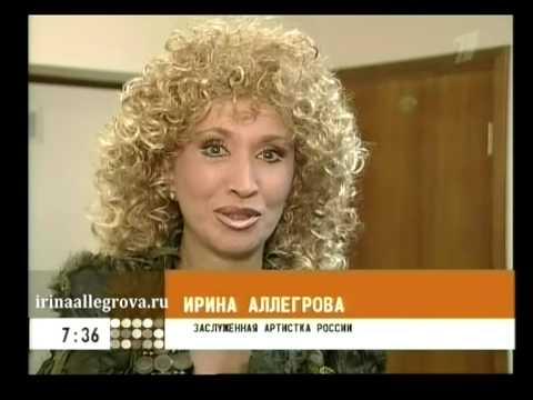 Ирина Аллегрова в Доброе утро О женской логике