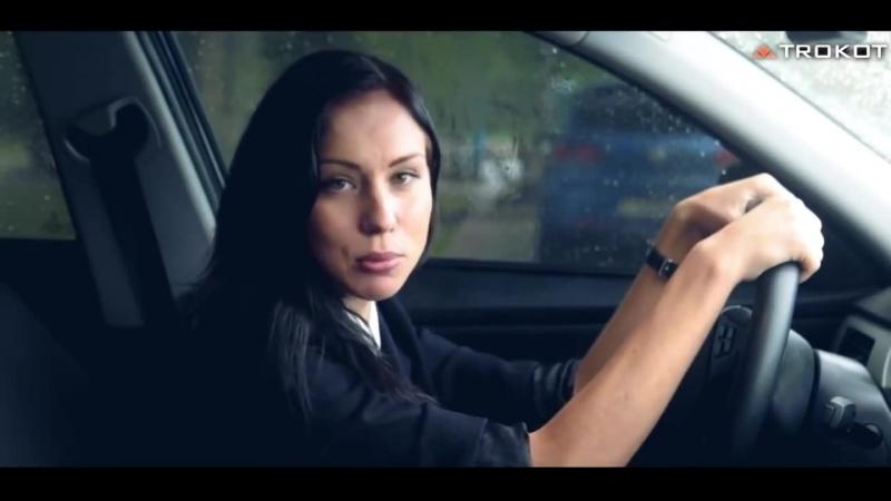 Автошторки Трокот легальная тонировка для всех авто
