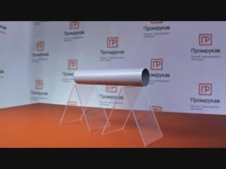 Жесткие трубы из ПВХ. Описание и технические характеристики