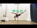 Pole Dance уроки Шпагат Шишковой