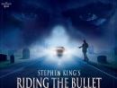 Верхом на пуле  Riding the Bullet. (Стивен Кинг). 2004. Карповский. VHS