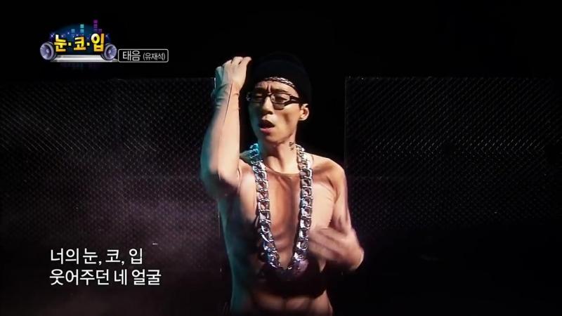 [ENG SUB] 무한도전 - 유재석이 부릅니다 눈 코 입 방송사고에 대처하는 가슴아픈 노래 20141018