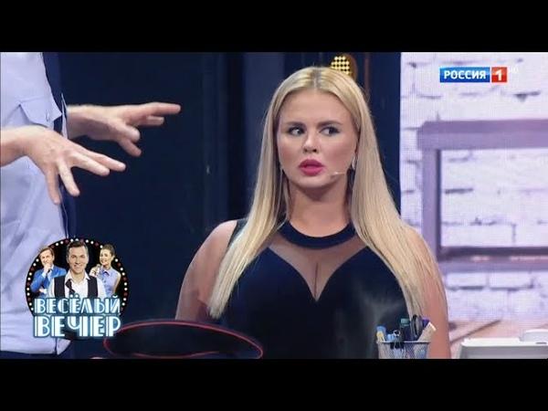 Анна Семенович в полиции Весёлый вечер Выпуск от 27 07 18
