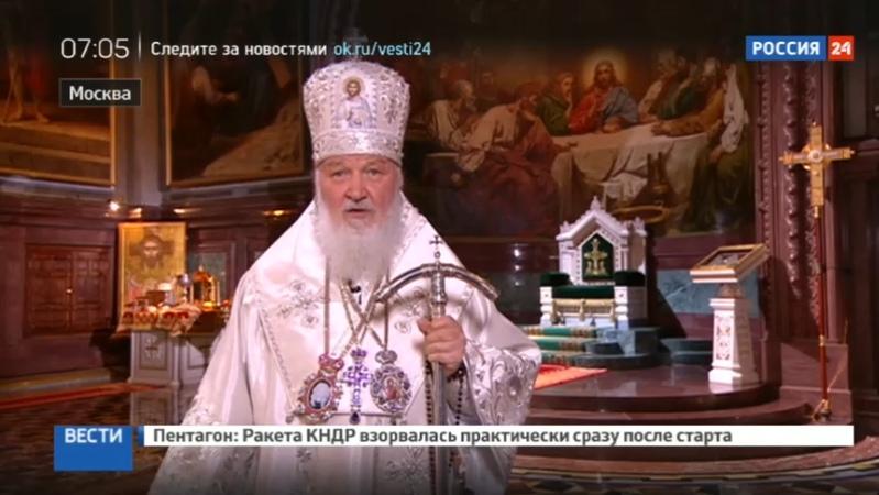 Новости на Россия 24 • Христос воскресе Пасхальные богослужения прошли во всех храмах страны