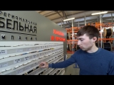 Где купить электро и строительные материалы в г.Чусовом?