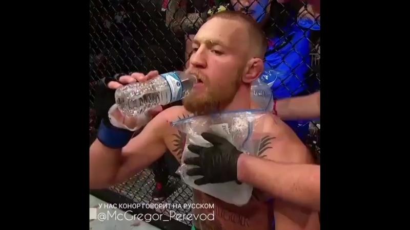 UFC 202 август 2016. Самый тяжелый бой для Конора. Разница между первым и четвертым раундами 😬