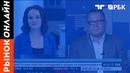 TeleTrade на РБК - Рынок. Онлайн, 19.06.2018