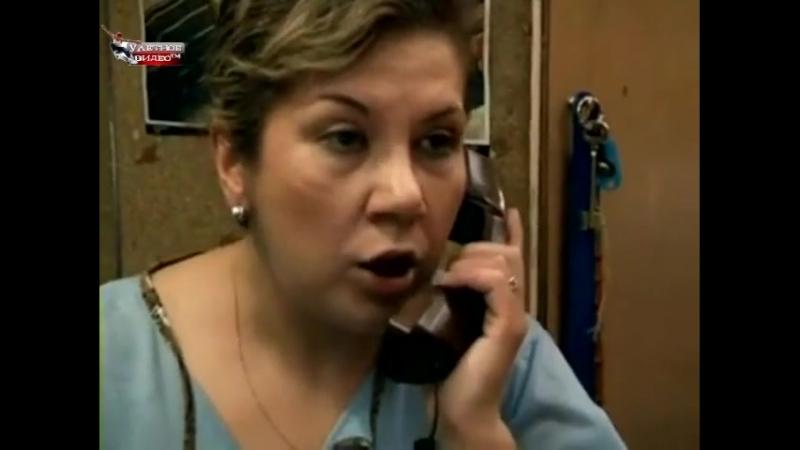 Аллё Машенька,это тётя Марина звонит.mp4