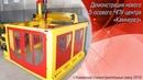🗿 Новый обрабатывающий центр с ЧПУ 5 осевой 🗿 5 axis New stone CNC machining center 🗿