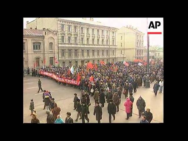 Russia/Ukraine - Kiev Bolshevik Demo Clashes