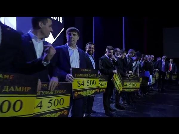 MBF 2017. 900 мужчин собрались на форуме 😮