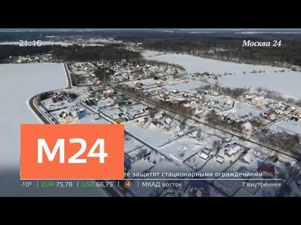 Московский патруль: подорвавшийся на боеприпасе полицейский был черным копателем - Москва 24