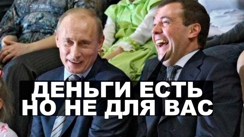 Новый распил ноутбуки от 500 тыс рублей. НовостиСВЕРХДЕРЖАВЫ
