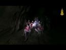 Кто эти дети спасенные из затопленной пещеры в Таиланде