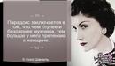 Виктория Королькова фото #37