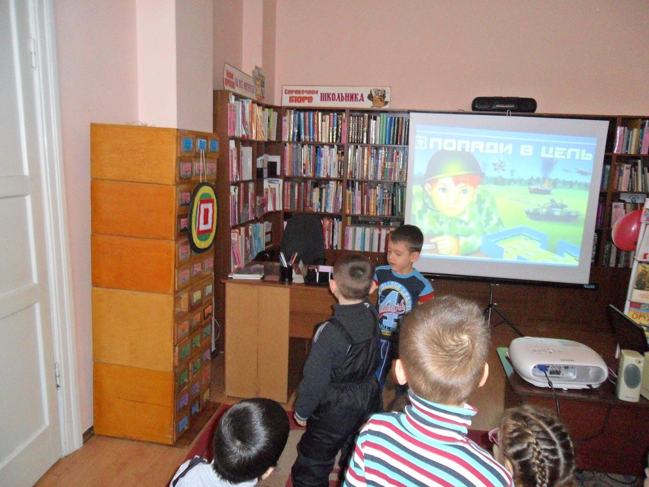 день защитника отечества, патриотическое воспитание детей, донецкая республиканская библиотека для детей, отдел искусств