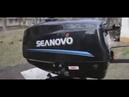 Подвесной лодочный мотор SeaNovo T3 5 BMS