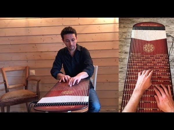 Bach - Cello Suite No. 1 in G Major BWV1007 on Harpejji K24