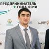 Azamat Yuldybaev