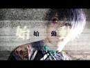 ユウヤヤバセ (Yuuya Yabase) - Teaser