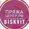 Пряжа Центр/Трикотажная пряжа Biskvit