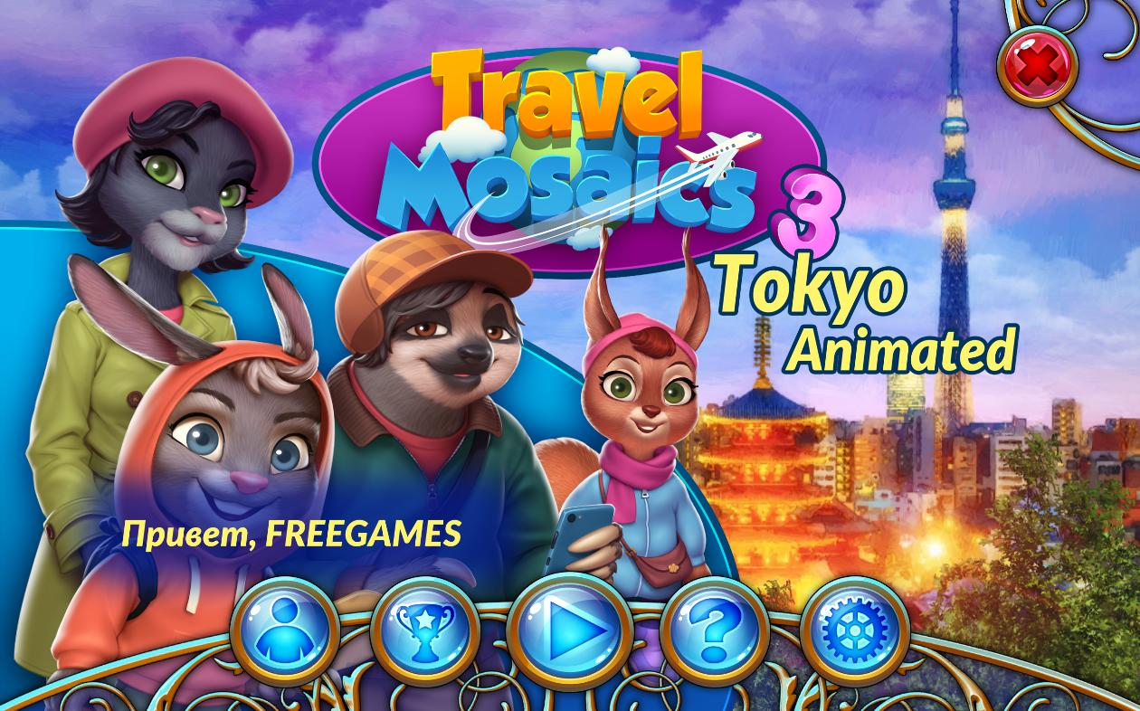 Travel Mosaics 3: Tokyo Animated (Rus)